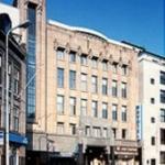 Hotel Novotel Den Haag Centrum