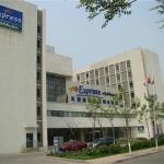 Hotel Holiday Inn Express Airport Industrial Parktianjin