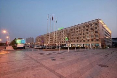 Hotel Holiday Inn Express Tianjin Binhai: Esterno TIANJIN
