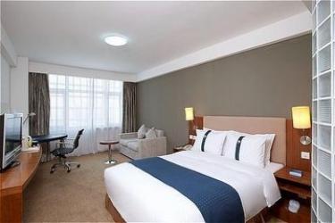 Hotel Holiday Inn Express Tianjin Binhai: Guest Room TIANJIN