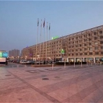 Hotel Holiday Inn Express Tianjin Binhai