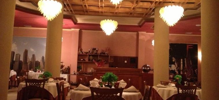 Hotel Broadway: Restaurant TIRANA