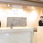 TOKUSHIMA WASHINGTON HOTEL PLAZA 3 Sterne
