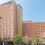 HOTEL METROPOLITAN EDMONT 3 Stars