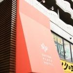 Hotel Sutton Place Ueno