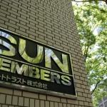Hotel Sun Members Shinjuku