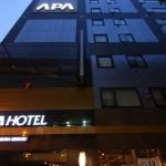 Apa Hotel Akihabara-Ekimae