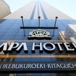 Hotel Apa Ikebukuro Kitaguchi