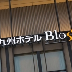 Hotel Jr Kyushu Blossom Shinjuku