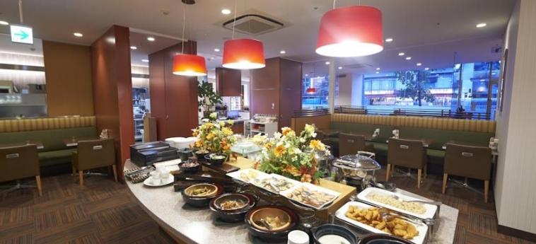 Hotel Sunroute Higashi Shinjuku: Buffet TOKYO