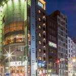 APA HOTEL HIGASHI SHINJUKU KABUKICHO 3 Stelle
