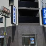 Hotel Dormy Inn Ueno Okachimachi