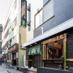 GUEST HOUSE SHINAGAWA-SHUKU 2 Sterne
