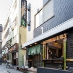 GUEST HOUSE SHINAGAWA-SHUKU 2 Etoiles