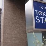 Hotel Tokyu Stay Nihombashi