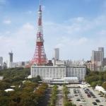 Hotel Tokyo Prince