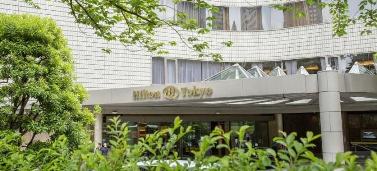 Hotel Hilton: Entrada TOKYO