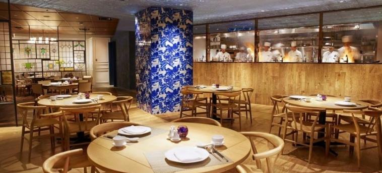 Hotel Hilton: Restaurante TOKYO
