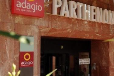 Aparthotel Adagio Toulouse Parthenon: Entrata TOLOSA