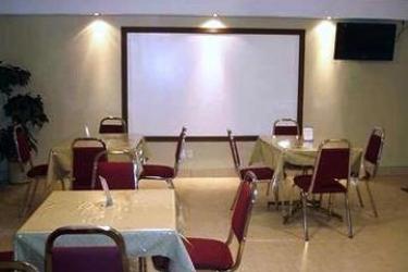 Hotel Comfort Inn East - Scarborough: Sala Conferenze TORONTO