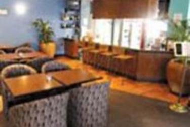 Plaza Hotel Townsville: Sala TOWNSVILLE - QUEENSLAND