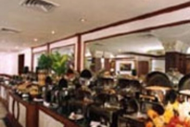 Hotel Fortune South Park: Restaurant TRIVANDRUM