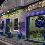 Hotel Saheb Ettaba