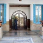 Hotel Saint Georges Tunis