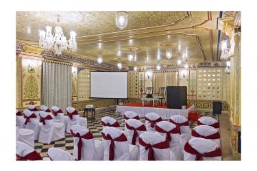 Hotel Chunda Palace: Sala Reuniones UDAIPUR