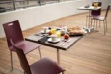 Appart'Hotel Hevea: Entrada VALENCE
