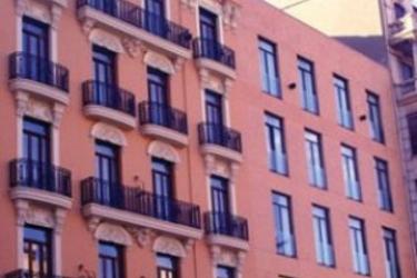 Hotel Zenit Valencia: Extérieur VALENCE