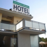 Hotel Campo Olivar