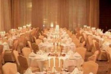Hotel Intercontinental: Salle de Banquet VARSOVIE