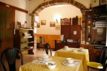 Hotel Villa Podgora: Sala de Desayuno VENECIA - MESTRE