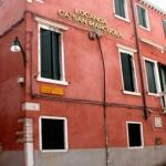 Hotel Locanda Ca' San Marcuola