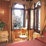 Hotel Locanda Formosa