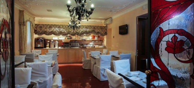 Hotel Ca' Alvise: Sala Colazione VENEZIA