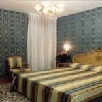 Hotel Il Mercante Di Venezia