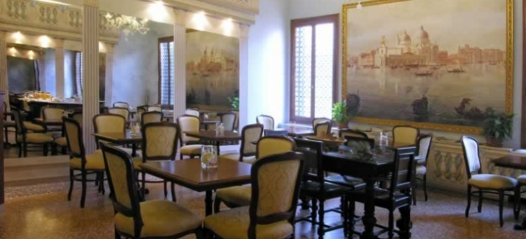 Hotel Ca' Centopietre: Hall VENICE