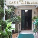 Hotel Oasis Lagoon & Residence
