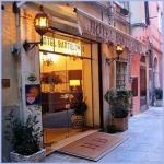 Hotel Bartolomeo Venezia
