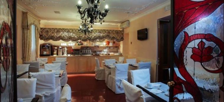 Hotel Ca' Alvise: Salle de Petit Déjeuner VENISE