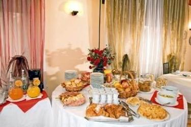 Hotel Bareta: Restaurant VERONA