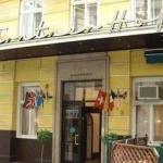 Hotel Kaertnerhof