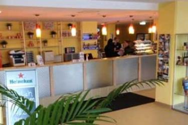Hotel A&o Wien Hauptbahnhof: Lobby VIENNA