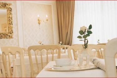 Hotel Savoy: Restaurant VIENNA