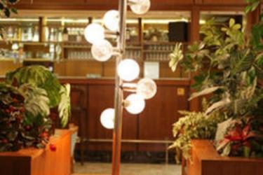 Hotel Academia: Lounge Bar VIENNE