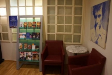 Pension City Rooms: Hall VIENNE
