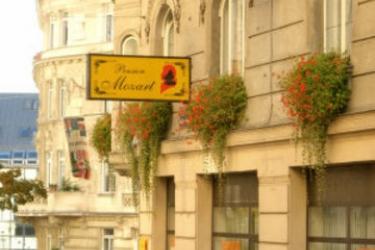 Pension Mozart: Exterieur VIENNE