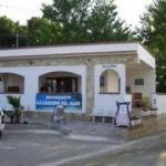 Hotel Village La Canzone Del Mare